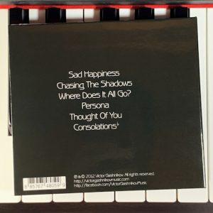 Piano Thing EP CD back